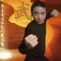 shenxiansheng