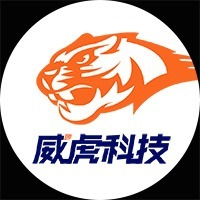 厦门威虎科技有限公司