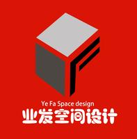 业发空间设计