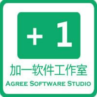 加一软件工作室