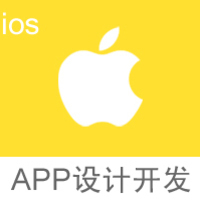 app开发定做