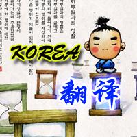 korea2014
