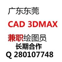 东莞丹尼-3D产品-头像联系