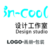 IN-COOL设计工作室