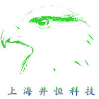 上海井恒科技