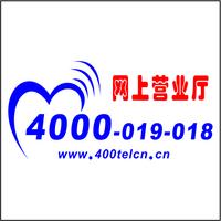 王网400电话交换机