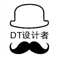 DT设计者