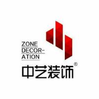 中艺设计工程有限公司