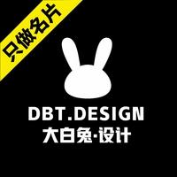 大白兔❤设计