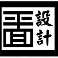free猪小戒9
