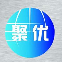 武汉聚优网络有限公司