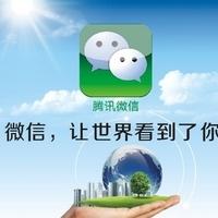 网络推广王