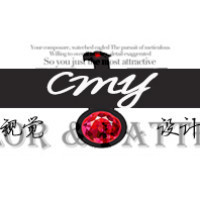 CMY视觉设计