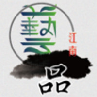 艺品江南广告设计