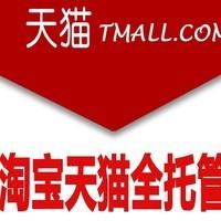 深圳中企信星电子商务