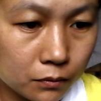 xuqiongjiao
