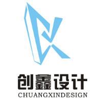 创鑫设计服务有限公司