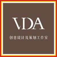 Vida创意设计及策划工作室