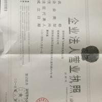 深圳市景飞鸿科技有限公司