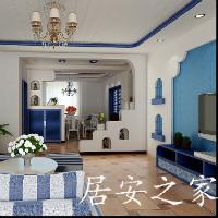 居安之家室内设计