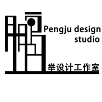 鹏举设计工作室