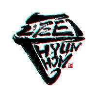 HYUNHOM品牌设计