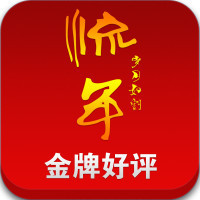 四川流年信息技术有限公司