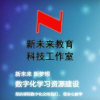 广州新未来工作室