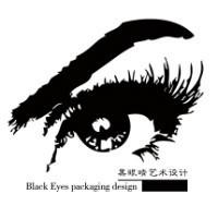 黑眼睛BlackEyes
