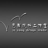 艺阳设计工作室2015