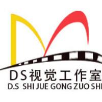 D.S视觉设计工作室