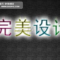 mobile266_2695