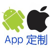 Android和IOS App定制开发