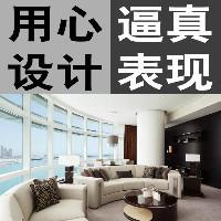 八戒设计_CCTV