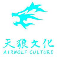 河南天狼文化传媒