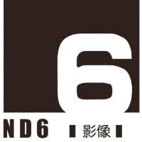 ND6影视摄制
