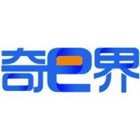 济南奇e界网络科技有限公司