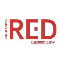 红视觉摄影(平面工作室)