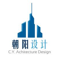 朝阳建筑设计咨询工作室