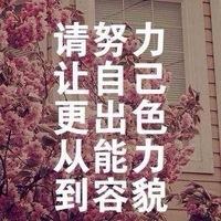 HC_万色水母