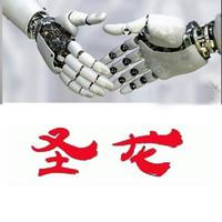 圣龙机械自动化设计