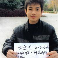 weizheng94