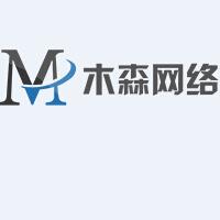 安徽木森网络科技有限