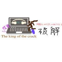 PXY创意logo
