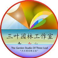 三叶景观工作室