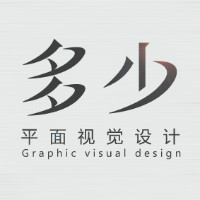 多少视觉设计