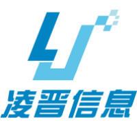 上海凌晋信息技术有限公司