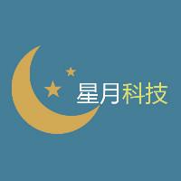 星月工业设计
