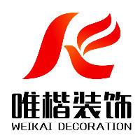 重庆维楷设计机构
