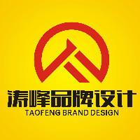 涛峰设计工作室